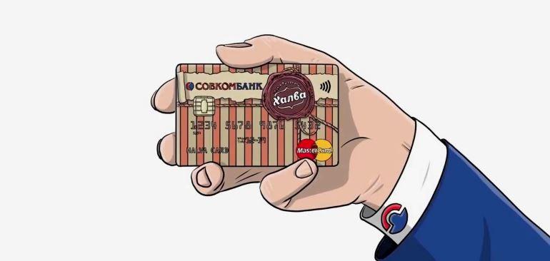 Перевод денег с карты Совкомбанка на карту Сбербанка