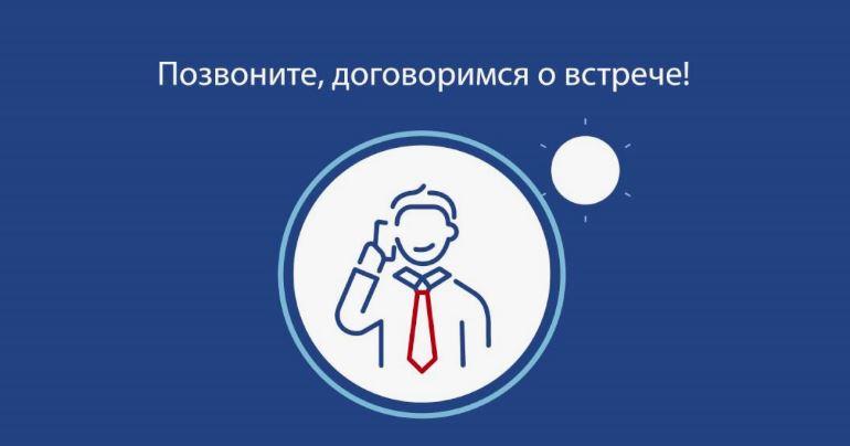 Услуга «Почётный клиент» от Совкомбанка