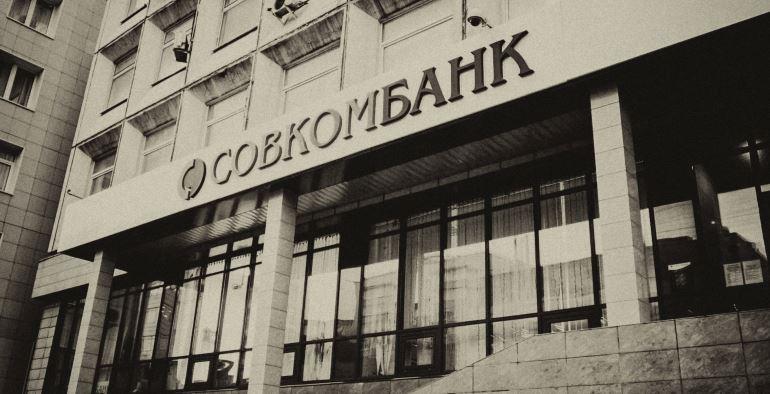 Программа «Привет, сосед!» от Совкомбанка