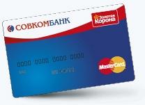 Отзывы о карте покупок от Совкомбанка