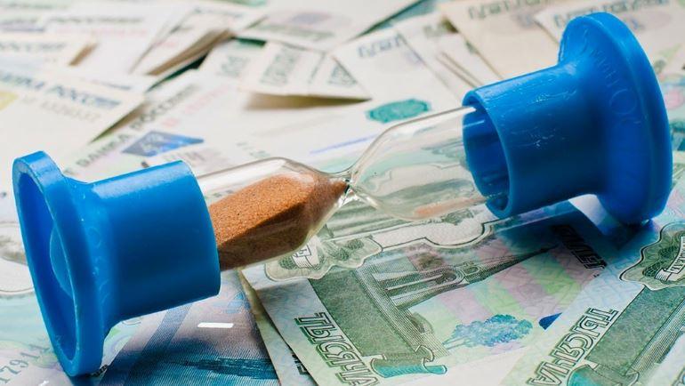Как погасить просрочку по кредиту где взять деньги с просрочками по кредиту
